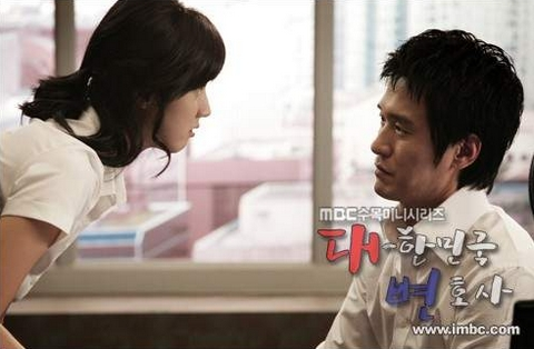 dr-lawyersofkorea_pic3